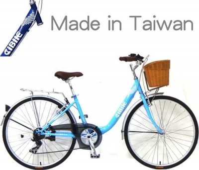 26 inch 6 spd step-through frame Lady's bicycle